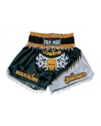 SHORT MUAY THAI MASCARA - FUJI MAE